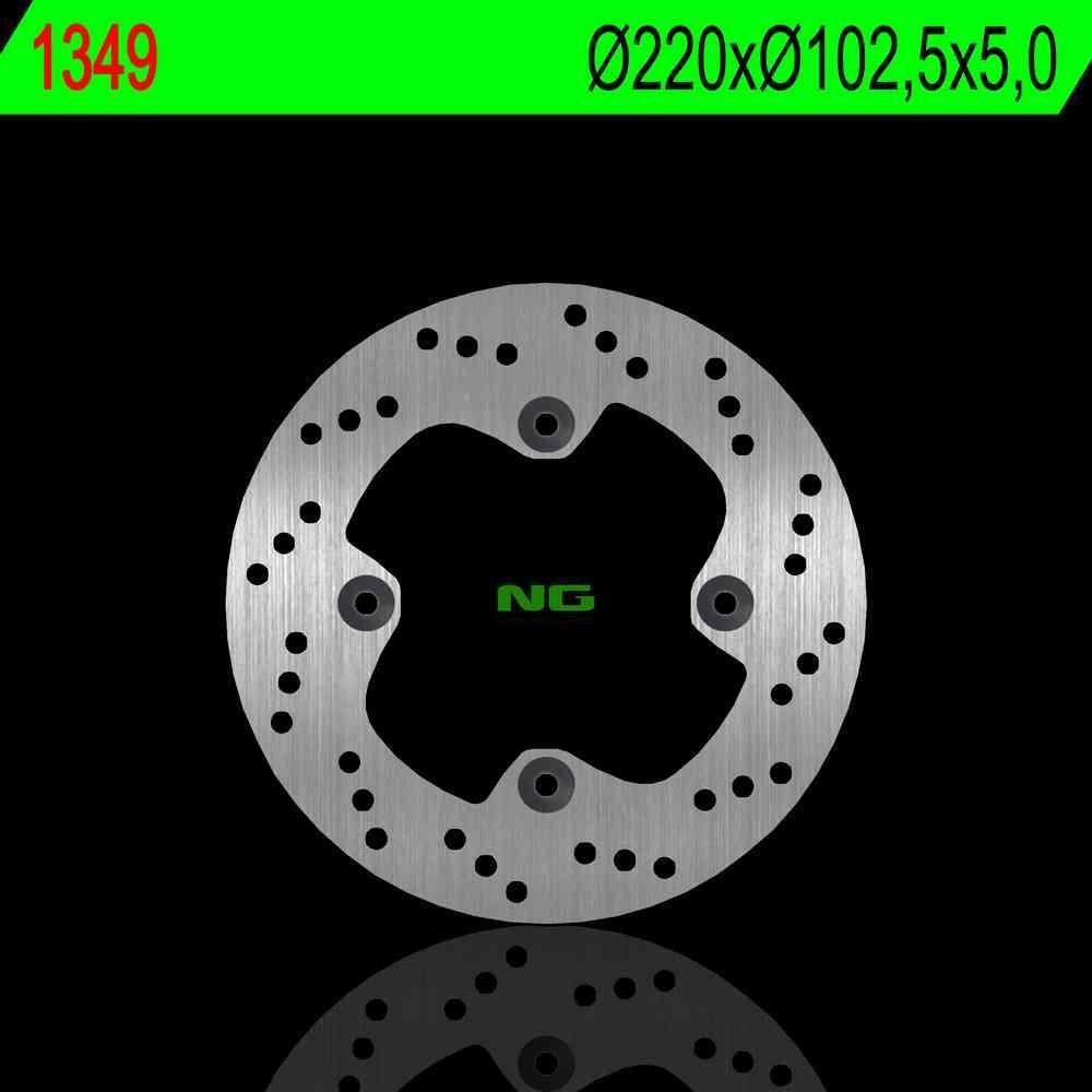 CBR250R ABS Rear (Check OEM ID if 105mm use NG101)